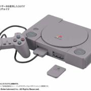 "『BEST HIT CHRONICLE 2/5 セガサターン (HST-3200)』と『BEST HIT CHRONICLE 2/5 ""PlayStation"" (SCPH-1000)』の予約が開始!"