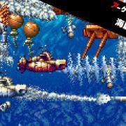 PS4&Switch用『アーケードアーカイブス 海底大戦争』が2019年11月21日から配信開始!