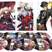 『BLAZBLUE SOUND COMPLETE BOX』の予約がAmazonで開始!