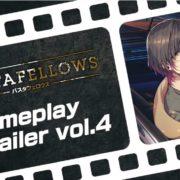 Switch&スマートフォン用ソフト『Bustafellows』のプレイ動画 第4弾「ヘルベチカ編プレビュー」が公開!