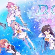 Switch版『D.C.4~ダ・カーポ4~』の体験版が2019年11月28日から配信開始!