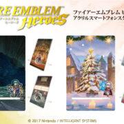 『ファイアーエムブレム ヒーローズ アクリルスマートフォンスタンドセット 07~12』が2020年に発売決定!