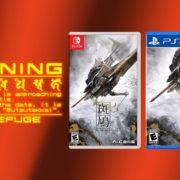 PS4&Switch版『斑鳩』のパッケージ版がNicalisから発売されることが正式決定!