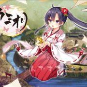 折り紙とハンコをテーマにしたパズルゲーム『カミオリ』がNintendo Switchに移植決定!