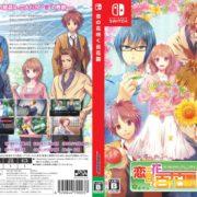 Switch用ソフト『恋の花咲く百花園』のCEROがB(12才以上対象)に決定したことが発表に!