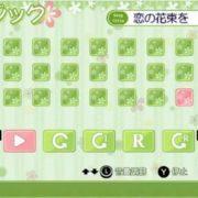 Switch用ソフト『恋の花咲く百花園』のエンディングテーマ「恋の花束を」のサンプル視聴動画が公開!