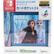 マックスゲームズから「ツムツム&アナと雪の女王」デザインの『Switch専用 スマートポーチEVA』と『Switch専用カードケース カードポケット24』が2019年12月に発売決定!