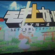 Switch用ソフト『モチ上ガール』の発売時期が2019年12月に決定!