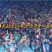 『無双OROCHI3 Ultimate』のPV2が公開!