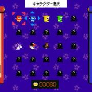 PS4版『忍者じゃじゃ丸 コレクション』の発売日が2019年12月12日から発売日未定に変更に。Switch版は変わらず12月12日にリリース予定