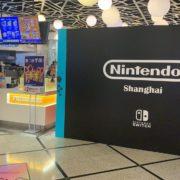 【噂】中国で非公式の「任天堂 上海店」がオープン?
