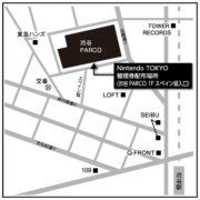 「Nintendo TOKYO」は初日から整理券配布制に!