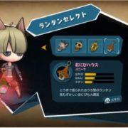 Switchパッケージ版『オバケイドロ!』の限定特典『はじめてのオバケイドロ!セット』 特典として手に入るキャラクター達の最新情報が公開!