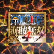 Vジャンプ編集部より『ONE PIECE 海賊無双4 最強生物撃破記録指針書』が2020年3月26日に発売決定!