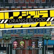 『Orangeblood』の発売日が2019年11月から2020年初頭に延期になることが発表に!