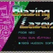 『PCエンジン mini』の収録タイトル紹介映像No.13「Blazing Lazers」編が公開!