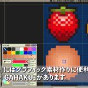 『プチコン4 SmileBASIC』に内蔵されているお絵かきツール「GAHAKU」の紹介ビデオが公開!DCEXPO2019 展示レポも