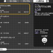 『プチコン4 SmileBASIC』の体験版が2019年11月7日から配信開始!更新データ:Ver 4.2.0もリリース