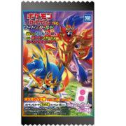 【更新】『ポケモンカードゲーム ソード&シールド グミ 「ソード」「シールド」』が2019年12月中旬に発売決定!