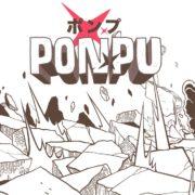 PS4&Xbox One&Switch&PC用ソフト『Ponpu』が海外向けとして2020年 Q2に発売決定!『ボンバーマン』から影響を受けたペースの速いアクションゲーム