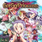 Switch&STEAM用ソフト『プリンセスメーカー Go!Go!プリンセス』が2019年12月に配信決定!すごろく型の対戦育成ゲーム