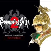 SFC版『ロマンシング サ・ガ2』の音楽を当時のゲーム映像とともに楽しめるサントラ『Romancing SaGa 2 Original Soundtrack Revival Disc』のPV「解説」編が公開!