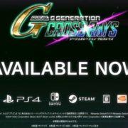 『SDガンダム ジージェネレーション クロスレイズ』のローンチPVが公開!