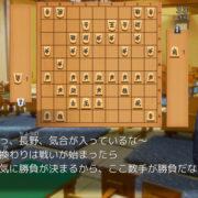 PS4&Switch用ソフト『千里の棋譜 ~現代将棋ミステリー~』のプロモーションムービーが公開!公式サイトもオープン