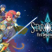 Switch版『STAR OCEAN -First Departure R-』の「あらかじめダウンロード」が開始!