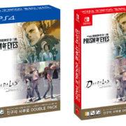 PS4&Switch用ソフト『探偵 神宮寺三郎 DOUBLE PACK』が韓国で2019年12月13日に発売決定!