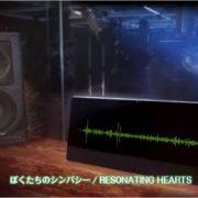 『白き鋼鉄のX THE OUT OF GUNVOLT』の挿入歌『ぼくたちのシンパシー』MVが公開!