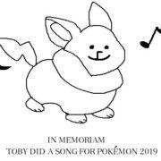 『UNDERTALE』の開発者Toby Fox氏が『ポケットモンスター ソード・シールド』のために作った音楽が公開!