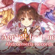 『東方スカイアリーナ』をSwitchパッケージ限定版収録曲「Bad Apple!! feat. nomico」でプレイしてみた動画が公開!