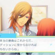 『うたの☆プリンスさまっ♪Repeat LOVE for Nintendo Switch』のプレイ動画「レン編」が公開!
