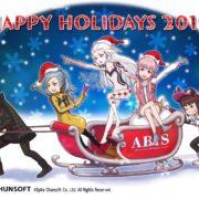 『AI:ソムニウム ファイル』のクリスマス記念イラストが公開!