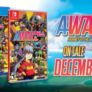PS4&Switch版『AWAY: Journey to the Unexpected』のパッケージ版がLimited Run Gamesから発売決定!
