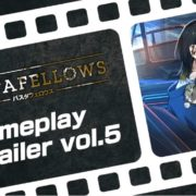 Switch&スマートフォン用ソフト『Bustafellows』のプレイ動画 第5弾「モズ編プレビュー」が公開!