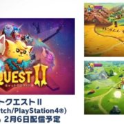 PS4&Switch版『Cat Quest II』の国内配信日が2020年2月6日に決定!