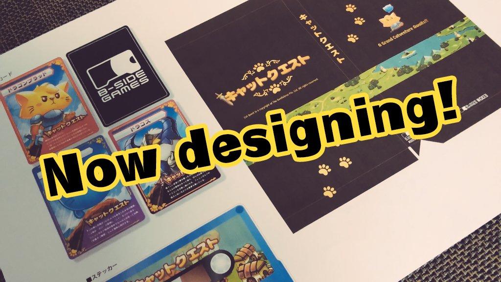 B Side Gamesからリリース予定の『キャットクエスト』switchパッケージ版の最初の画像が公開!