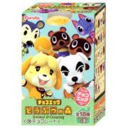 『チョコエッグ どうぶつの森』の発売日が2020年2月17日に決定!プレゼントキャンペーンも発表!