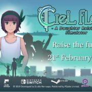 Switch&PC用ソフト『Ciel Fledge』の発売日が2020年2月21日に決定!健全な娘育成シミュレーター