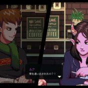 Switch版『Coffee Talk (コーヒートーク)』の体験版公開&あらかじめダウンロードが開始!