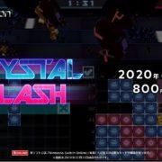 Switch用ソフト『Crystal Clash』の配信日が2020年6月に延期へ!