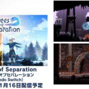 Switch版『Degrees of Separation』が2020年1月16日に配信決定!熱と冷気の二人の力を合わせて謎を解いていく謎解きアクションゲーム