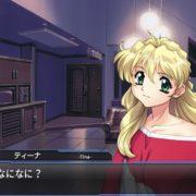 Switch版『DESIRE remaster ver.』が2019年12月27日に配信決定!菅野ひろゆき氏が手掛けた名作アドベンチャー
