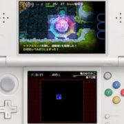 ニンテンドー3DS版『ドラゴンファングZ 竜者ロゼと宿り木の迷宮』の紹介映像が公開!