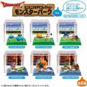 『ドラゴンクエスト ミニミニジオラマコレクション モンスターパーク』が2020年1月に発売決定!