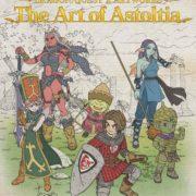 『ドラゴンクエストX アートワークス The Art of Astoltia』の表紙が公開!