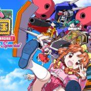 Switch版『ゲーム天国 CruisinMix Special』が2019年12月19日から配信開始!