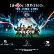 PS4&Switch版『Ghostbusters: The Video Game Remastered』のリリーストレーラーが公開!